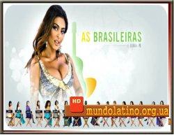 Бразильянки - As Brasileiras Смотреть онлайн