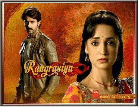 Индийские сериалы на русском языке Смотреть