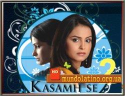 Обещание - 2 (Я клянусь второй сезон) - Kasamh Se - 2 смотреть онлайн