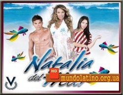 Наталья дель Мар - Natalia del Mar смотреть онлайн