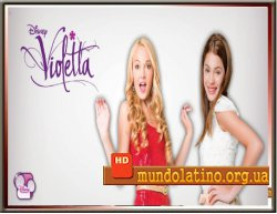 Виолетта 3 - Violetta 3 смотреть онлайн