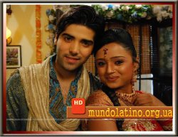 Любимая красавица - Sapna Babul Ka...Bidaai смотреть онлайн