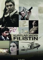 Долина волков: Палестина / Kurtlar Vadisi Filistin Смотреть онлайн