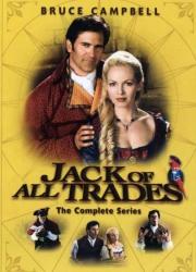 Мастер на все руки - Jack of All Trades (Cезон 1) Смотреть онлайн