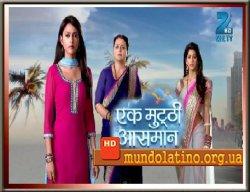 Горсть неба - Ek Mutthi Aasmaan смотреть онлайн