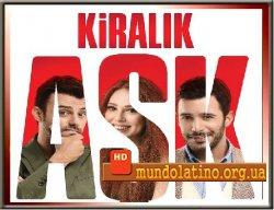 Любовь напрокат - Kiralik Ask Смотреть онлайн