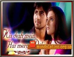 Где живет мое сердце - Вернись - Kis Desh Mein Hai Meraa Dil смотреть онлайн