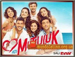 Имя Счастье - Adi Mutluluk смотреть онлайн