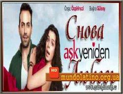 Снова Любовь - Ask Yeniden Смотреть онлайн