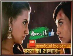 Согласие 3 сезон индийский сериал  смотреть онлайн