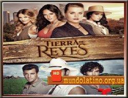 Земля королей Колумбийский сериал Смотреть онлайн