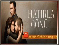 Вспомни, Гёнюль - Турецкий сериал смотреть онлайн