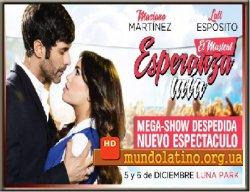 Надежда моя - Esperanza mia смотреть все серии