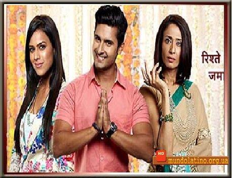 смотреть онлайн сериал индийский запретная любовь