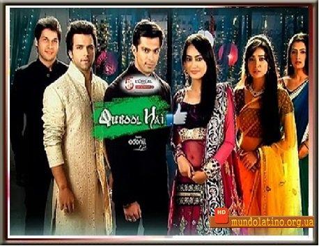Индийские сериалы на русском языке онлайн Смотреть
