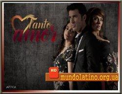 Столько любви - мексиканский сериал смотреть онлайн