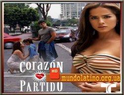 Разбитые сердца - Corazon partido смотреть онлайн
