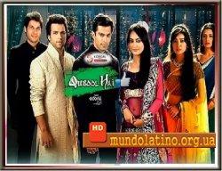 Согласие индийский сериал на русском языке смотреть онлайн