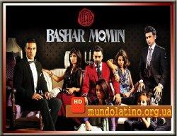Башар Момин  индийский сериал смотреть онлайн