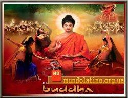Будда индийский сериал смотреть онлайн