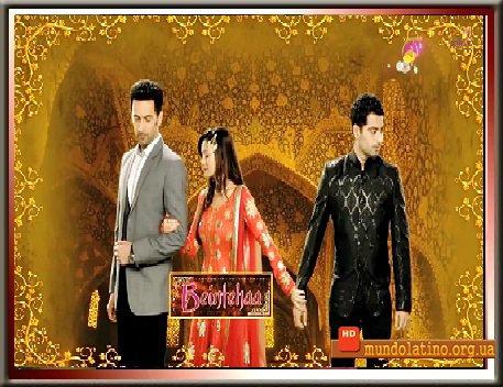 Темная история любви индийский сериал все серии смотреть онлайн