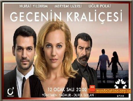 Сериалы смотреть онлайн. Русские, армянские, турецкие на ...