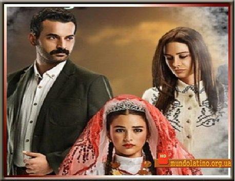 Последний сериал туретский серии невеста фото 255-582