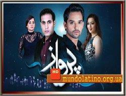 На грани - индийский сериал смотреть онлайн