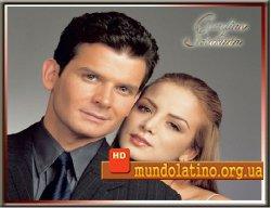 Каталина и Себастьян Мексиканский сериал смотреть онлайн