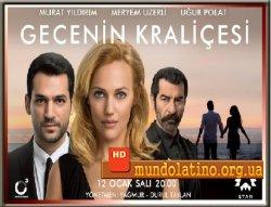 Королева ночи Турецкий сериал смотреть онлайн