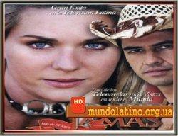 Никогда не забуду тебя венесуэльский сериал смотреть онлайн
