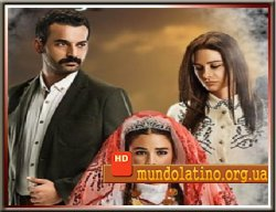 Маленькая невеста турецкий сериал смотреть онлайн