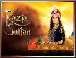 Razia sultan online