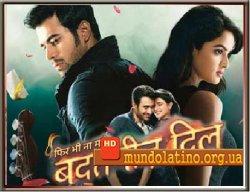Безумное сердце индийский сериал 2015 год.