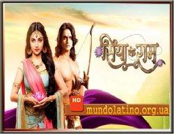 Сита и Рама индийский сериал
