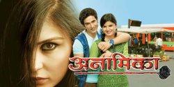 Анамика индийский сериал смотреть онлайн