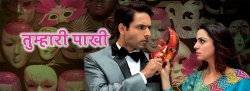 Твоя Пакхи  индийский сериал  2013 год смотреть онлайн