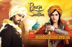 Султан Разия индийский сериал смотреть онлайн