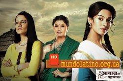 Голос - Индийский сериал смотреть онланй