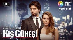 Зимнее солнце турецкий сериал смотреть онлайн