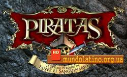 Пираты - 1 сезон смотреть онлайн