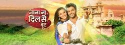 Не уходи из моего сердца индийский сериал смотреть