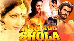 Огонь и пламя  индийский фильм смотреть онлайн