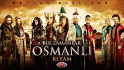 Однажды в Османской империи Турецкий сериал  Смотреть онлайн