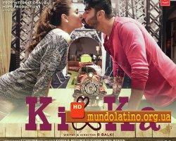 Ки и Ка - Ki & Ka - индийский фильм
