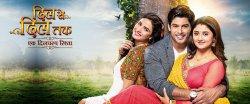 Сердцем к сердцу индийский сериал