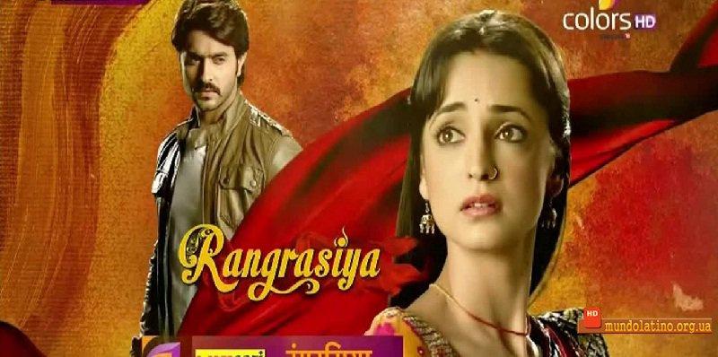 Смотреть индийский сериал цвета любви все серии на русском языке