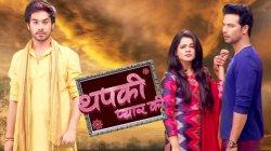 Тапки история любви Индийский сериал смотреть онлайн