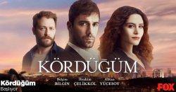 Мертвый узел турецкий сериал