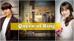 Королева кольца Смотреть онлайн